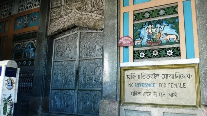 Satras of Majuli Island, Assam Temple Tour, Sivasagar Ahom Dynasty, Homestay in Assam, Sustainable Tourism North East India, The Satras of Manas National Park
