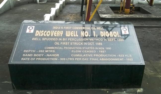 Digboi Oil Assam, Oil Refining Assam, Digboi War Cemetery, Oil Museum Digboi