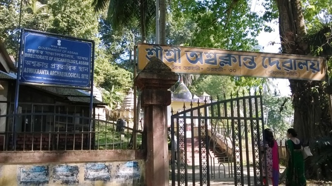 Pilgrimage Tourism of Assam and North East India, Temple of Assam, Ahom Dynasty of Assam, Sivasagar Ahom Monuments, Kamakhya Temple Pilgrimage Guwahati, Ecotourism homestay in Assam,