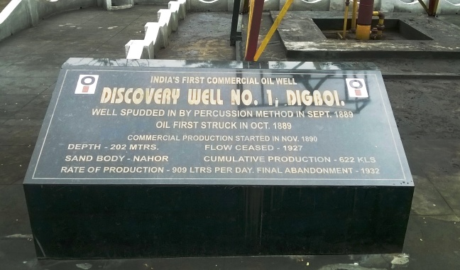 Digboi Oil Museum Assam, Oil Industry History of Assam and India, Assam Ecotorism and Homestays, the Singpho Ecolodge Assam, Tea Tour of Assam, Second World War Cemetery, Museum in India