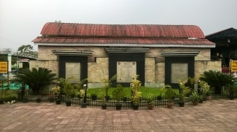 Railway Heritage Park Tinsukia, Coal Museum Margherita, Oil Museum Digboi, Dibru Sadiya Railway Assam, British raj Tour of Assam, Dibru Saikhowa National Park Tinsukia