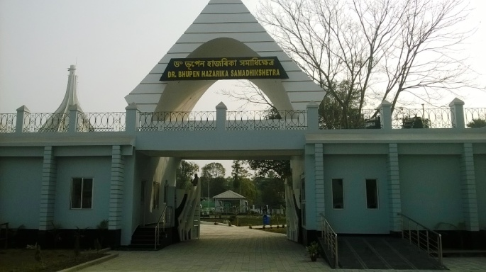 Dr Bhupen Hazarika Assam, Tour of Assam, Assam Culture, Assam Traditions, Kaziranga National Park, Manas National Park