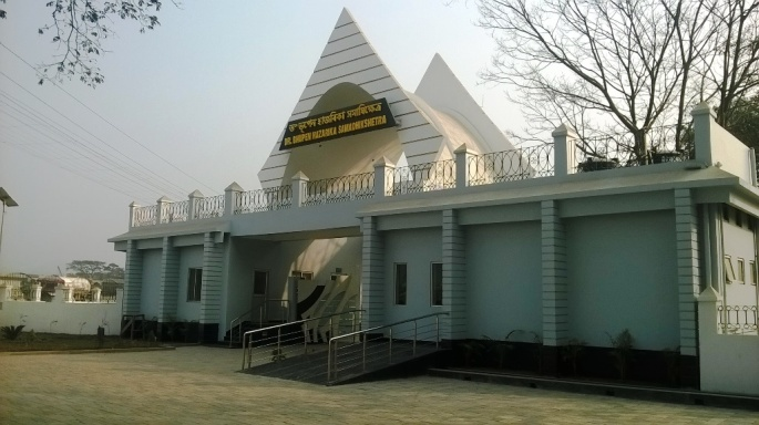Dr Bhupen Hazarika Assam, Tour of Assam, Assam Culture, Assam Traditions, Kaziranga National Park, Manas National Park