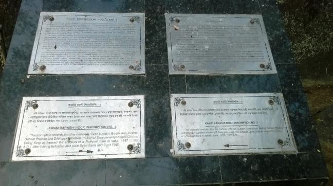 Ahom Dynasty Assam, Sivasagar Ahom Kingdom, Rang Ghar Sivasagar, Talatal Ghar Sivasagar, Guwahati Assam