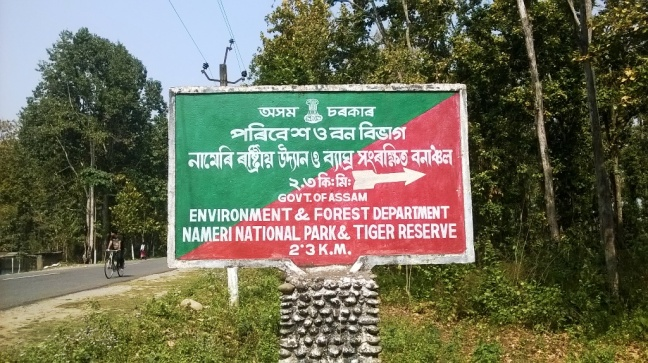 National Park of Nameri, National Parks in Assam, Ecotourism Assam, Homestays in Assam, Tiger Reserves Assam