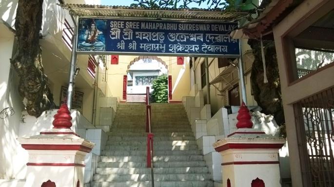 Temple of Assam, Ahom Dynasty Assam, Kamakhya Temple Guwahati, Shakti Peetha Guwahati, River Brahmaputra Assam
