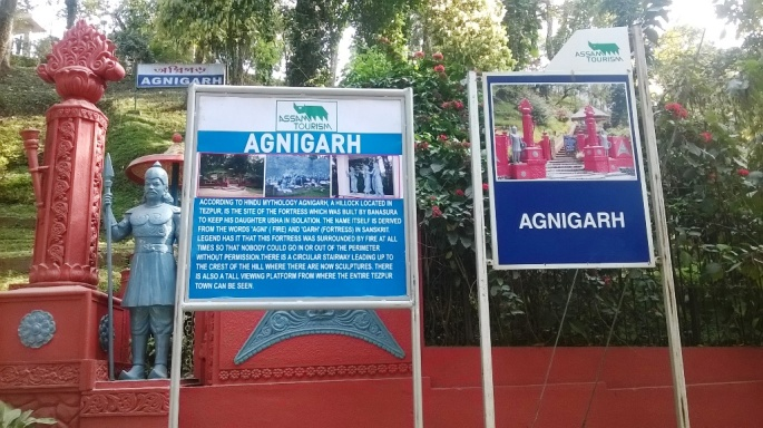 Agnigarh Fort Tezpur, Tawang Monestary Arunachal Pradesh, Bomdilla Monestary Arunachal Pradesh, Tawang Madhuri lake, Tezpur Town, Brahmaputra River